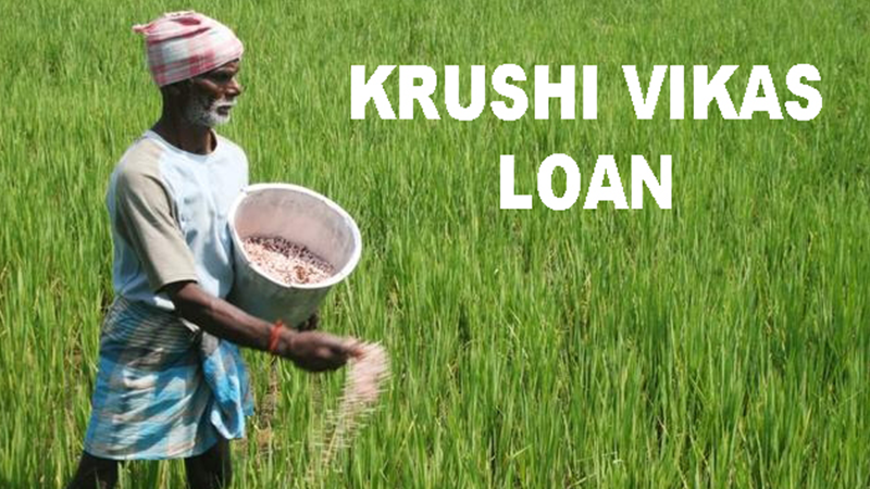 Krushi Vikas Loan1